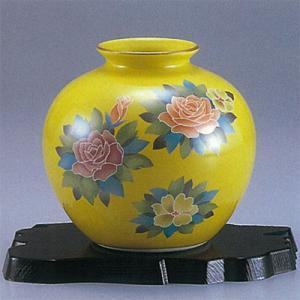 九谷焼 5号花瓶 黄釉牡丹|stylence