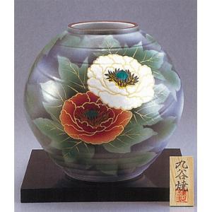 九谷焼 【送料無料】  9号花瓶 紅白牡丹|stylence