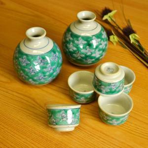 九谷焼 酒器 緑彩小花|stylence