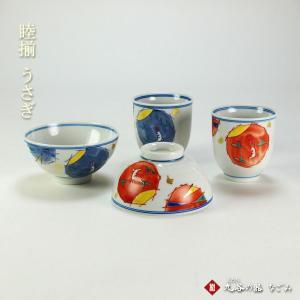 九谷焼 睦揃 コンビ兎|stylence