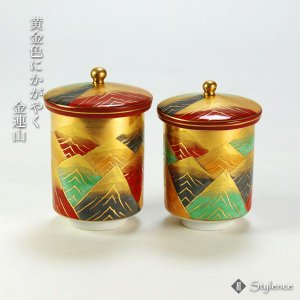 九谷焼 蓋付組湯呑 色絵連山|stylence
