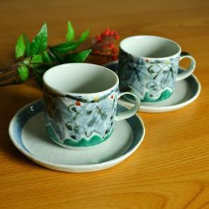 九谷焼 ペアコーヒー 染色ぶどう|stylence