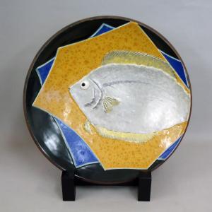 九谷焼 浅蔵五十吉 11号飾皿 刻磁彩魚|stylence