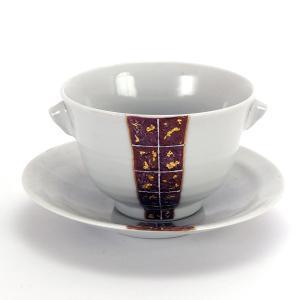 九谷竹隆窯 北村和義作 コーヒー碗皿 赤彩 化粧箱入|stylence