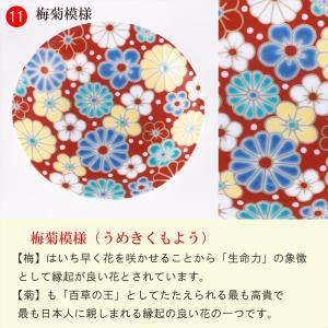 縁起豆皿コレクション 吉祥 梅菊模様|stylence