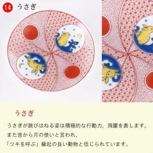 縁起豆皿コレクション 吉祥 うさぎ|stylence