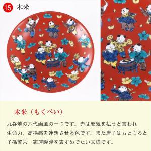 縁起豆皿コレクション 吉祥 木米|stylence