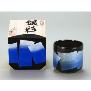 九谷焼 色いろかっぷ・銀彩 青色|stylence