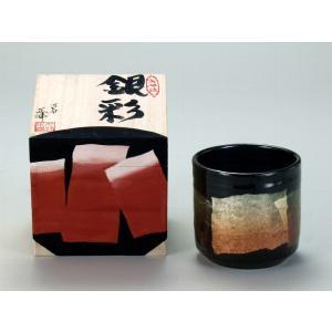 九谷焼 色いろかっぷ・銀彩 密柑色 stylence