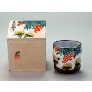 九谷焼 色いろかっぷ・南天と福寿草 伝統工芸士 福田良則 作|stylence