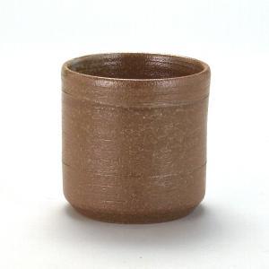 九谷焼 ロックグラス 彫刻黄瀬戸釉|stylence