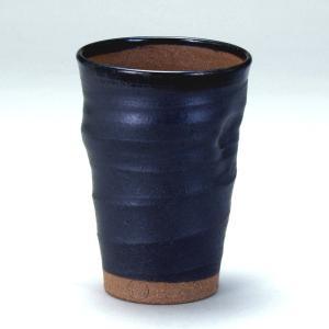 九谷和窯 泡がおいしい泡多長エクボビアカップ 黒釉焼締 350cc|stylence