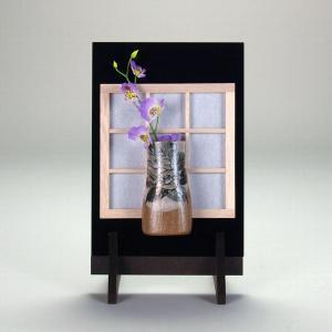 九谷焼 障子掛立 (掛立台付) 藁灰山茶花|stylence