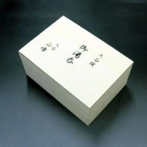 九谷焼 蓋付組湯呑 吉田屋/木米 stylence 02