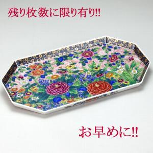 九谷焼 12号盛皿 錦絵|stylence