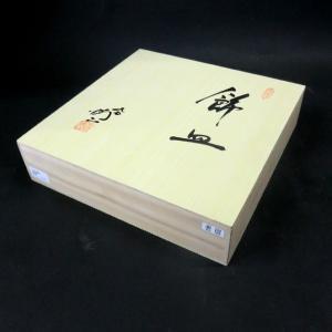 九谷焼 12号飾皿 吉田屋風花詰 stylence 02