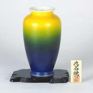 九谷焼 8号花瓶 釉彩 (花台付)|stylence