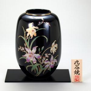 九谷焼 8号ナツメ花瓶 天目カトレア|stylence