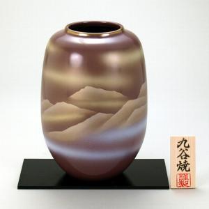 九谷焼 8号ナツメ花瓶 紫金連山|stylence