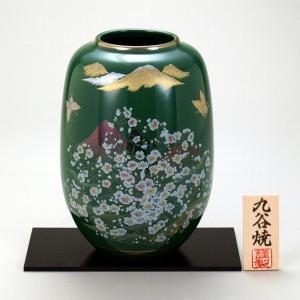 九谷焼 8号ナツメ花瓶 オリベかすみ草|stylence