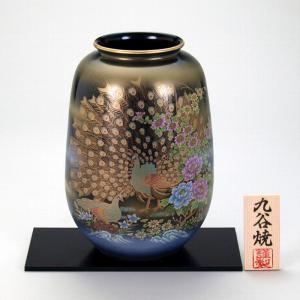九谷焼 8号ナツメ花瓶 天目金孔雀|stylence