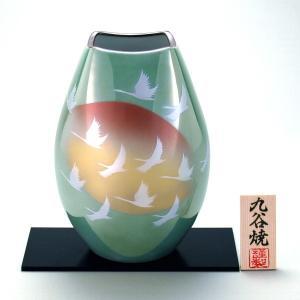 九谷焼 8号ナツメ花瓶 群鶴|stylence
