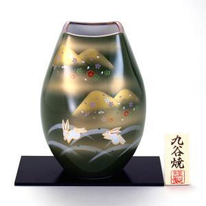 九谷焼 8号ナツメ花瓶 吉野山うさぎ|stylence