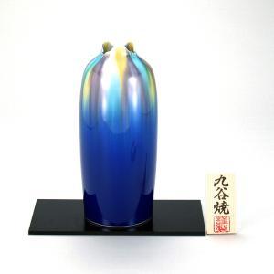 九谷焼 8号花瓶 釉彩 (花台付) stylence