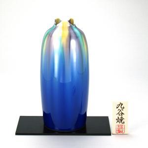 九谷焼 9号花瓶 釉彩 (花台付) stylence