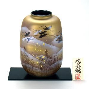 九谷焼 8号ナツメ花瓶 金箔木立連山|stylence