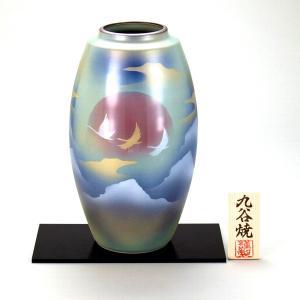 九谷焼 9号ナツメ花瓶 朝やけ|stylence