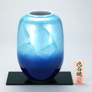 九谷焼 8号ナツメ花瓶 銀彩 stylence