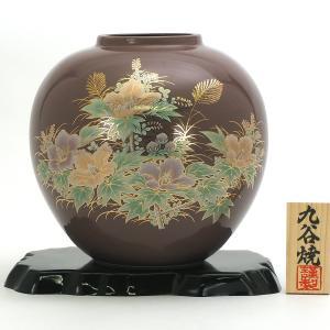 九谷焼 7号花瓶 紫芙蓉|stylence