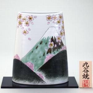 九谷焼 7号花瓶 春の富士|stylence