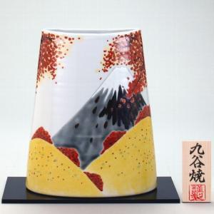九谷焼 7号花瓶 秋の富士|stylence