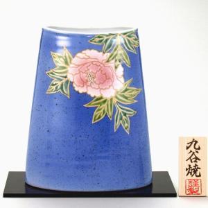九谷焼 7号花瓶 青釉牡丹|stylence