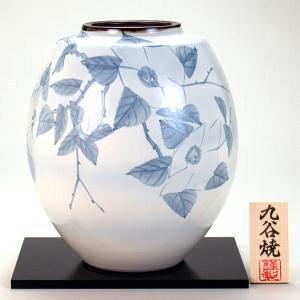 九谷焼 8号花瓶 吹墨山茶花|stylence