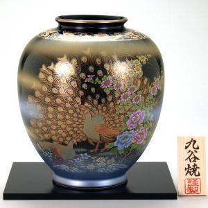 九谷焼 8号花瓶 天目金孔雀|stylence