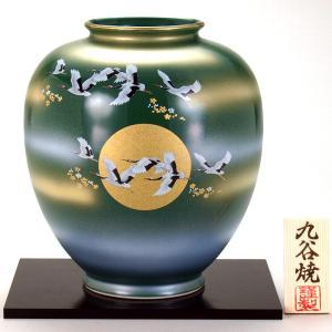九谷焼 8号花瓶 満月に群鶴|stylence