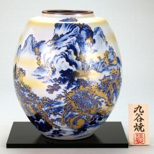九谷焼 8号花瓶 金山水|stylence