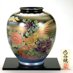 九谷焼 8号花瓶 天目金雉鳥|stylence