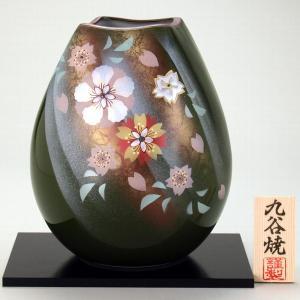 九谷焼 8号花瓶 花の詩|stylence