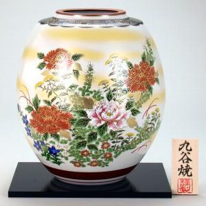 九谷焼 8号花瓶 金彩四君子|stylence