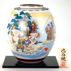九谷焼 8号花瓶 七福神|stylence