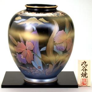 九谷焼 8号花瓶 カトレア|stylence