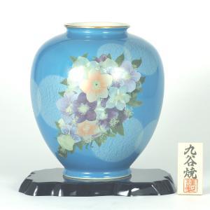九谷焼 8号花瓶 花メルヘン (花台付)|stylence