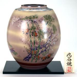 九谷焼 8号花瓶 竹雉|stylence