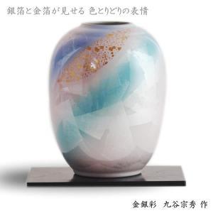 九谷焼 8号花瓶 金銀彩|stylence