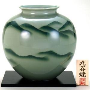 九谷焼 8号花瓶 青磁山|stylence
