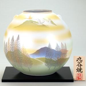 九谷焼 【送料無料】  8号花瓶 木立連山|stylence